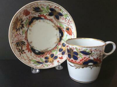 Antique Imari Decor Hand Painted English China Cup/Saucer, Gilt Trim, Unmarked