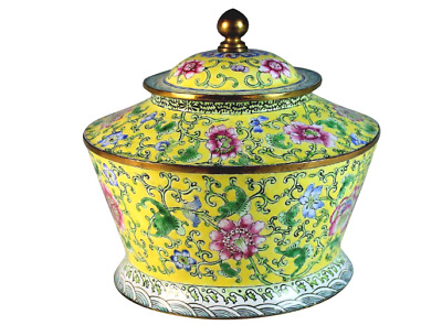 Antique Chinese 19Thc Yellow-Ground Painted Canton Enamel Bowl And Cover.