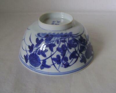 C.19th Chinese Porcelain Blue & White Bowl with 4 character mark: A/F