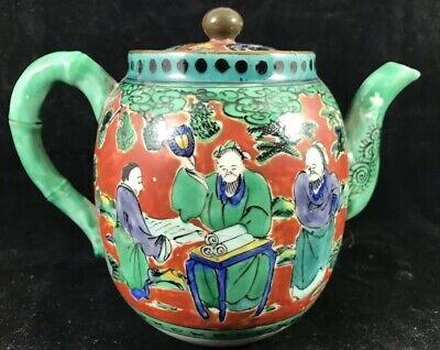 Stunning Antique Chinese Turquoise  Teapot