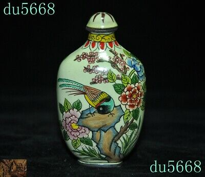 "3""Chinese palace dynasty Bronze Cloisonne Flower animal Bird snuff bottle statue"