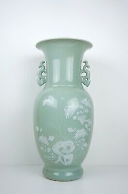 A Large Celadon Glazed White-Slip Decorated Vase