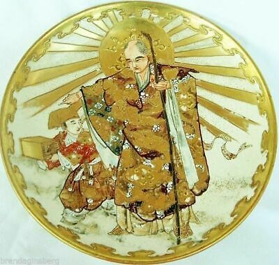 Japanese Meiji Satsuma Bowl Superb Painting Scholar and Teacher Antique (3693)