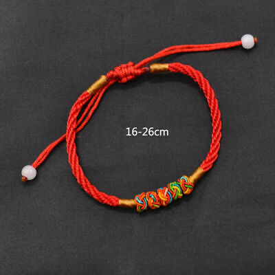 Chinese Colourful Shui Feng Red Unisex Rope Thread Lucky Luck Bracelet Good