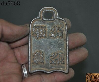 Chinese antique Pure Bronze Dynasty Palace Words Patrol Token Waist Tag Amulet