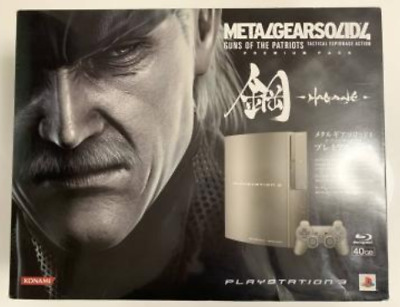 Rare SONY Playstation 3 Metal Gear Solid Hagane 40G GUNS OF THE PATRIOTS Limited
