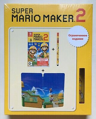 Super Mario Maker 2 Limited Edition (Nintendo Switch) +Steelbook / Stylus SEALED