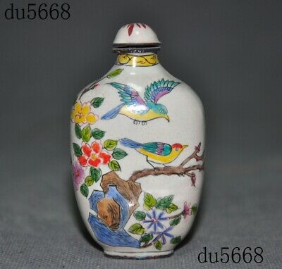 """3""""Chinese palace dynasty Bronze Cloisonne flower lotus bird snuff bottle statue"""