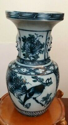 Chinese Asian Rare Antique Porcelain Vase Old Estate Find bird flower lion