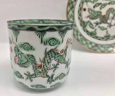 Antique Chinese Famille Verte Eggshell Porcelain Dragon Teacup and Saucer