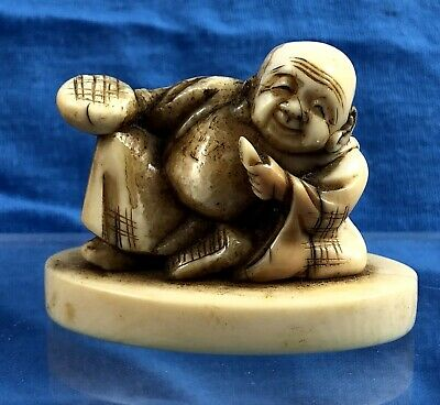 Stunning Chinese Carved Figure