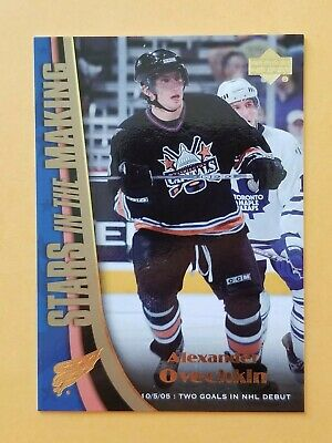 2005-06 Upper Deck Series Two Stars In The Making #SM2 Alexander Ovechkin Rookie