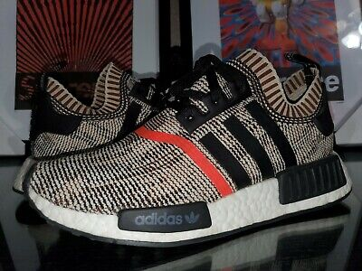 adidas NMD R1 PK 'A.I. Camo' Pack Limited to 900 Pairs