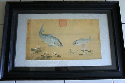 Old Chinese Painting on Silk, Framed