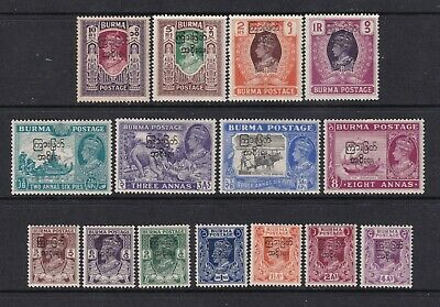 Burma 1947 set of 15 mint hinged