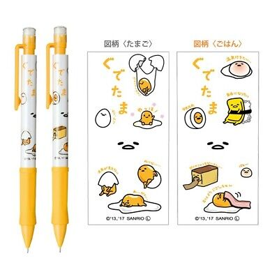 - Blue Uni SA-5CN 0.5mm Ballpoint Pen Refills with Free 5-Color Sticky Notes Pack of 10