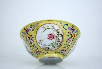 A Famille Rose Yellow Ground Sgraffito Medallion Bowl