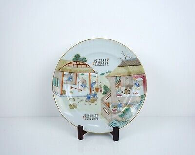 A Famille Rose Dish with Six Characters Mark