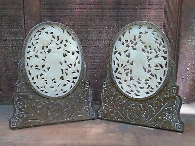 Chinese Open Work Jade Plaques Inset Brass Bookends Mirror Images Republic Nr