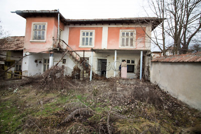 House with big yard and outbuildings for sale near Ruse Ref. 6234