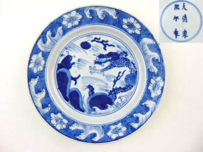 Chinese Blue and White Plate With Dragon, Kangxi Mark & Period