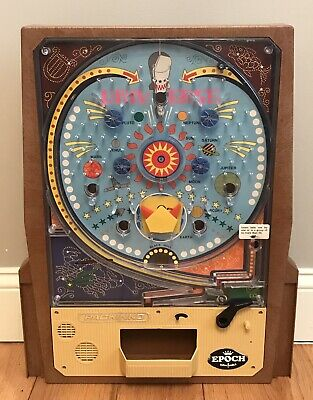 "Vintage Epoch Pachinko Game, Universe, 20.5"" tall, with 2 steel balls"