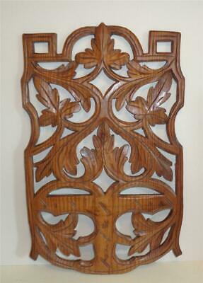"19thC CARVED WOOD PANEL TRELLIS 18"" x 11.25"""