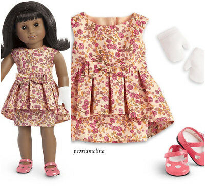 """American Girl Melody /""""Birthday Outfit/"""" NEW COMPLETE NO DOLL BOX"""