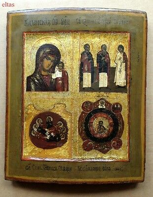 Rare! Antique Russian Icon 19th Century Four Part Miniature Virgin Mary of Kazan