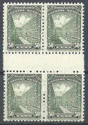Mexico 1947 Sc# 849 waterm 279 Ruins of Mitla gutter block 4 MNH