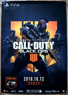 Call of Duty Black Ops IIII 4 RARE PS4 51.5 cm x 73 cm Japanese Promo Poster