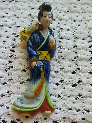 Vtg Japanese Porcelain Imari Kutani Asian MAN Figurine Wall Pocket 4 Stamps MINT