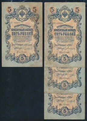 """Russia: 1909 (1909-17) 5 Rubles """"SUPERB COLLN OF 14 DIFFERENT SIGS"""" Pick 10a-35a"""