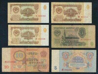 """Russia: 1961-2001 1 to 10,000 Rubles """"COLLN 12 LUCKY/FANCY NUMBERS"""". P222a-268b"""
