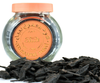 Ood Oodh Maamul by Nabeel 40gms Incense Home Fragrance Oudh Chips Dubai Bakhoor