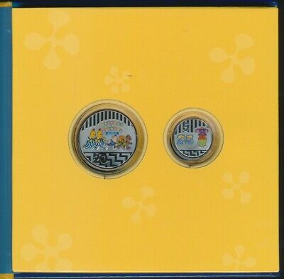 Australia 2017 20c & 5c Frosted Coloured UNC Coins Bananas in Pyjamas