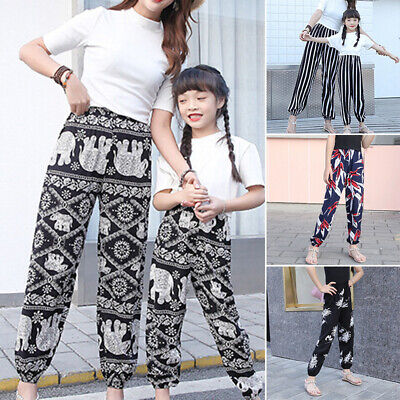Kids Girls Loose Pants Fashion Children Casual Printed Trousers For Age 4-11Y