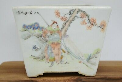 Chinese porcelain Qianjiang planter pot calligraphy around 1900 late 19th c
