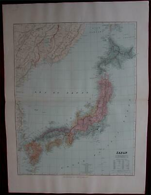 Japan 1896 old map