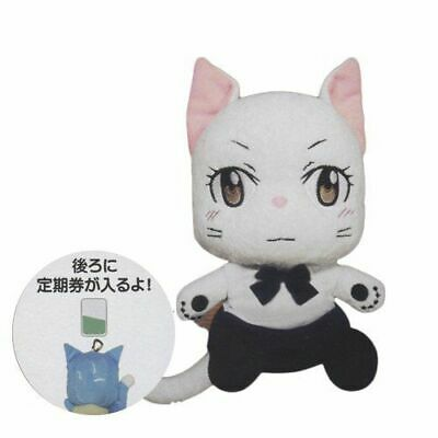 Fairy Tail Plush Pass Case - Carla - Authentic Anime from Japan