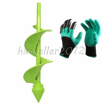 "Garden Plant Flower Bulb Auger 3"" x 16"" Rapid Planter fits Any 3/8-inch Drill"