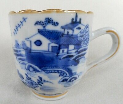 18th CENTURY CHINESE EXPORT BLUE & WHITE TEA CUP - PAGODAS IN RIVER LANDSCAPE #1