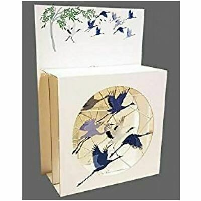 Forever Pop Up 3D Multi-layered Magic Box Card - Cranes