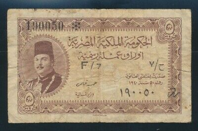 "Egypt: 1940 5 Piastres Sig Fahmy ""KING FAROUK"". P165a F - Cat VF $200, VG $67"