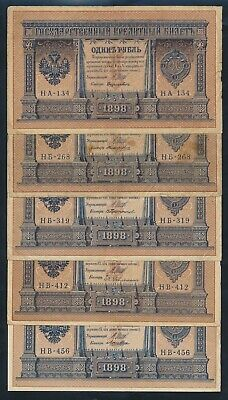 """Russia: 1898 (1915) 1 Ruble """"SET OF 10 DIFFERENT SIGNATURES"""". Pick 15"""