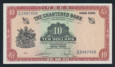 Hong Kong: CHARTERED BANK 1962-70 $10 Undated Type. Pick 70c UNC Cat $107 Scarce