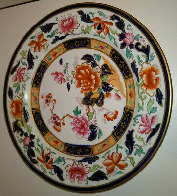 Antique Spode Minton? Imari Plate marked