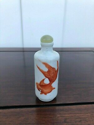 Old Antique Chinese Porcelain Iron Red Fish Snuff Bottle With a Green Jade Top