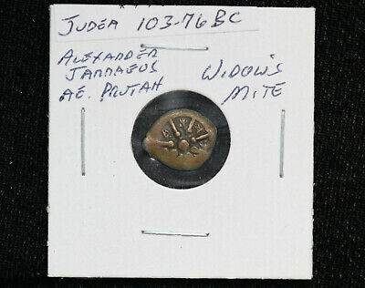A E Prutah Widow's Mite Coin of the Bible 103-76 BC Ancient Judea