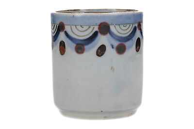 A small Mexican pottery vase / beaker Vintage Hand painted